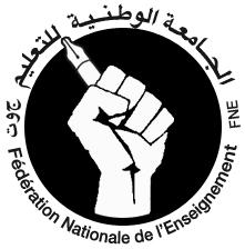 الجامعة الوطنية للتعليم تدعو للمشاركة في مسيرة الأحد 29 نونبر 2015 بالدار البيضاء
