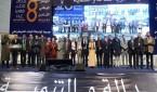 أعضاء الأمانة العامة الجديدة لحزب العدالة والتنمية بالأسماء