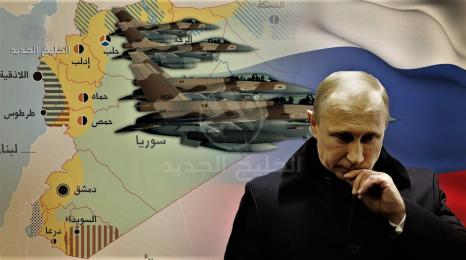 موسكو تشرع بالفعل في سحب قواتها من سوريا