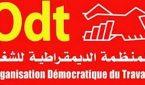 المنظمة الديمقراطية للثقافة  تعلن تضامنها مع المسيرة الشعبية