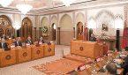 تكليف ملكي لوزير العدل وتعيينات أخرى في مناصب سامية