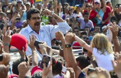 فنزويلا تستعد لرفع الرواتب بنسبة 40%