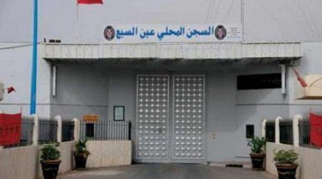 توقيف سيدة حاولت تسريب كمية من المخدرات لنزيل تونسي بسجن عكاشة