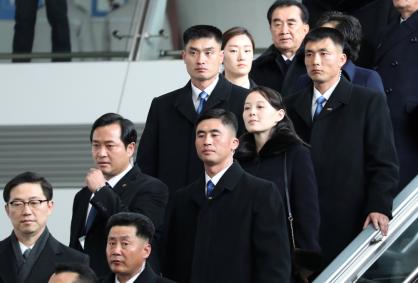 شقيقة كيم يونغ أون تصل إلى كوريا الجنوبية