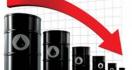 أسعار النفط تتراجع من أعلى مستوى في أسبوعين